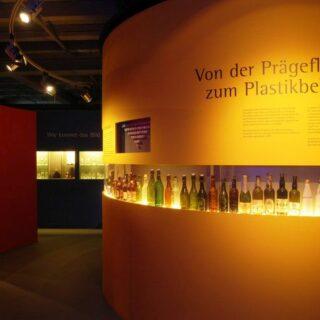 Bayerisches Brauereimuseum