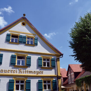 Landgasthof - Hotel - Brauerei Rittmayer, Hallerndorf